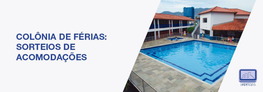 COLÔNIA DE FÉRIAS – SORTEIOS DE FIM DE ANO