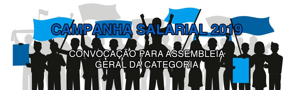CONVOCAÇÃO PARA ASSEMBLEIA GERAL DA CATEGORIA